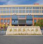 2019年杭州余杭区教育系统公办幼儿园及小学单体式新风机采购项目第二标段